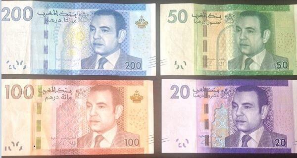 Marokkanische Dirhams-Scheine